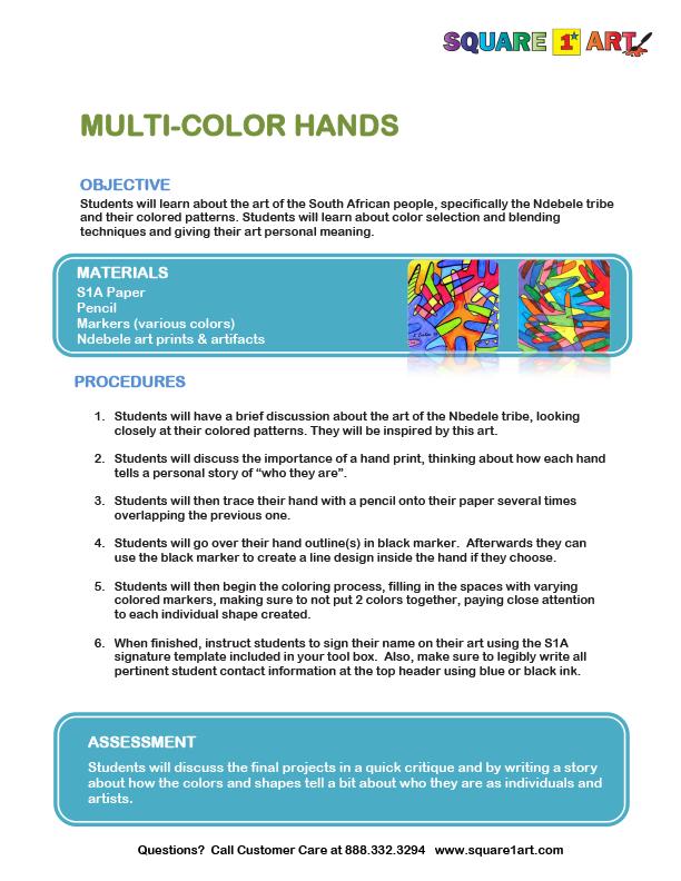 Square 1 Art - Lesson Plan - Multicolor Hands